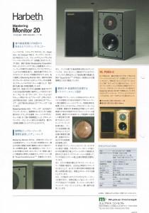 CCF20131104_00002